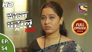 Crime Patrol Satark Season 2 - Ep 54 - Full Episode - 26th September, 2019