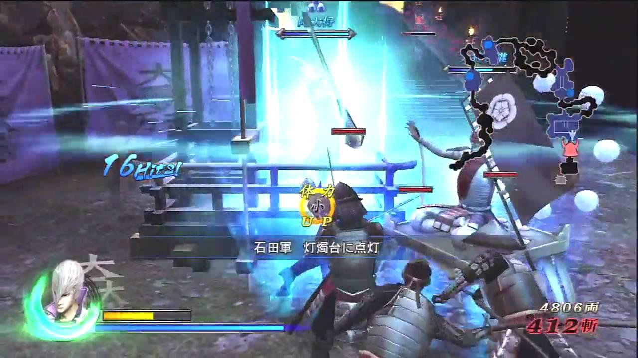 Sengoku Basara 3 (戦国BASARA3) HD: Samurai Heroes Hard Mode Ishida ...