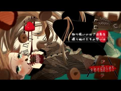 Hatsune Miku Chocolate Original By Yui Wani