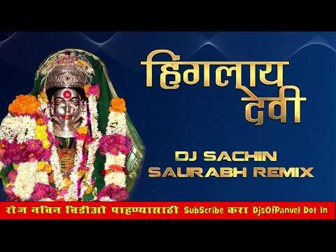 Hinglay Devi  Dj Sachin Saurabh Remix