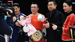 Tie Yinghua :a review of the Glory of Heroes Junior lightweight Gold belt Road