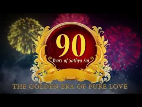 90th Birthday Radio Sai Logo - The Year of Sathya Sai