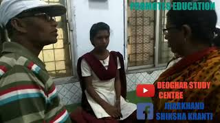 Middle School Chitra, Girl Student accident, help by DSC and JSK on the road.