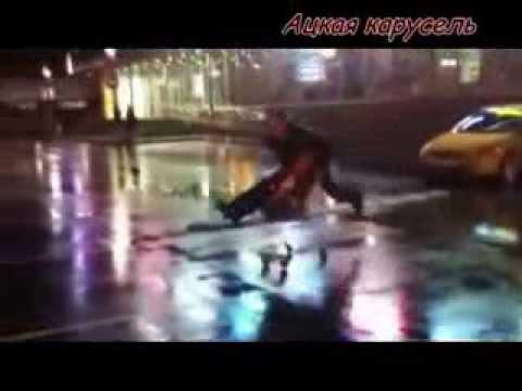 Ацкая карусель 3 ноября 2013