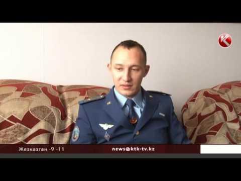 Летчик разбившегося Су-27: «Всеми путями я уводил самолет от города»