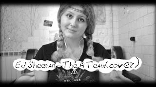 Ed Sheeran - The a team (кавер) cover