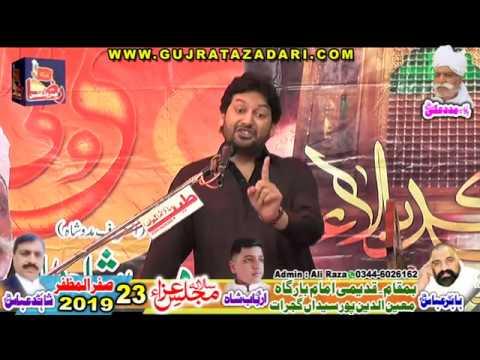 Zakir Ali Imran Jafri | 23 Safar 2019 | Moin Din Por Gujrat || Raza Production