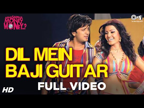 Dil Mein Baji Guitar - Apna Sapna Money Money | Riteish Deshmukh...