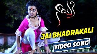 Nayaki Movie || Jai Bhadrakali Video Song || Trisha, Satyam Rajesh || Shalimar Songs