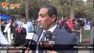 يقين | نائب محافظ القاهرة لابد من تشجيع الاستثمار الخارجي والداخلي في الطاقة