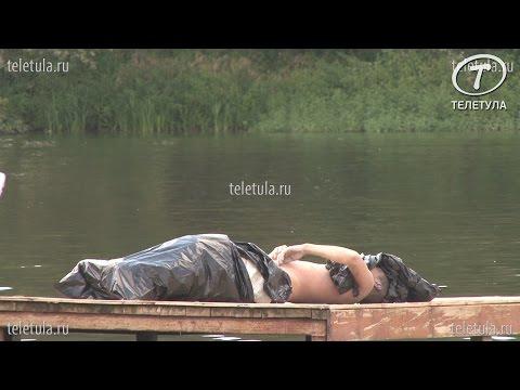В пруду Центрального парка Тулы снова утонул человек