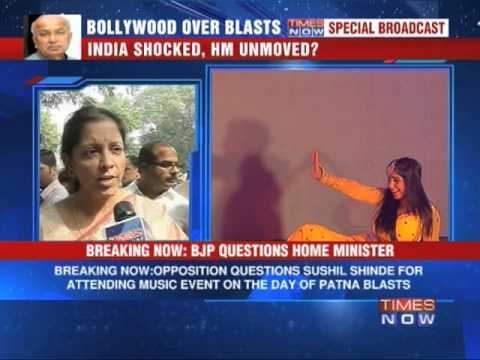 How different is Sushil Kumar Shinde for Shivraj Patil?