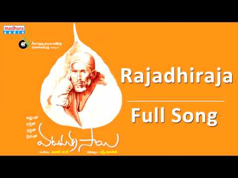 Rajadhiraja Song || Vatapatra Sai Devotional Album