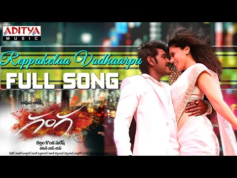 Reppakelaa Vodhaarpu Full Song || Ganga (Muni 3) Songs || Raghava Lawrence, Tapasee