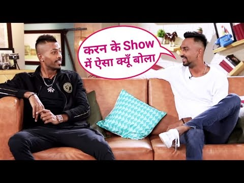 Hardik Pandya Koffee With Karan Episode