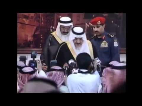 Saudi Arabia Crown Prince Nayef Bin Abdulaziz Al-Saud Dies