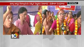 Women Associations serious on Ram Gopal Varma Comments | RGV's GST