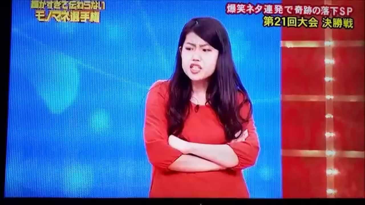 横澤夏子の画像 p1_30