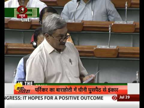 No Chinese incursion in Uttarakhand: Defence Minister