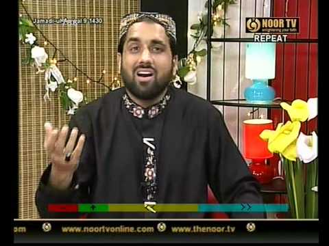 Punjabi Naat(mera Iman Aye)qari Shahid Mahmood In Noor Tv.by Visaal video