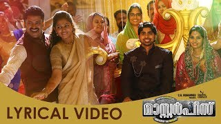 Masterpiece Mylanchi Song Lyrical Official | Mammootty New movie