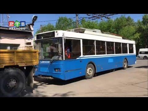 Прибавление в троллейбусном парке