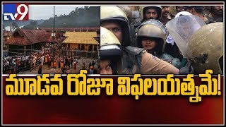 Sabarimala row : MOJO TV woman reporter tried to enter sabarimala temple || Kerala
