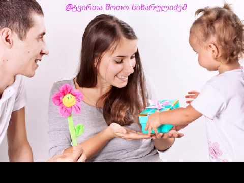 Подарок для мамы маленького ребенка 966