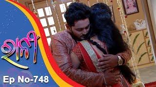 Ranee | Full Ep 748 3rd Nov 2017 | Odia Serial - TarangTV