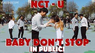 Download Lagu [KPOP IN PUBLIC VANCOUVER] NCT U - Baby Don't Stop [Kaleidoscope] Gratis STAFABAND