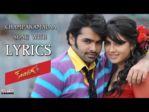 Chamapaka Mala Full Song With Lyrics - Kandireega Songs - Ram...