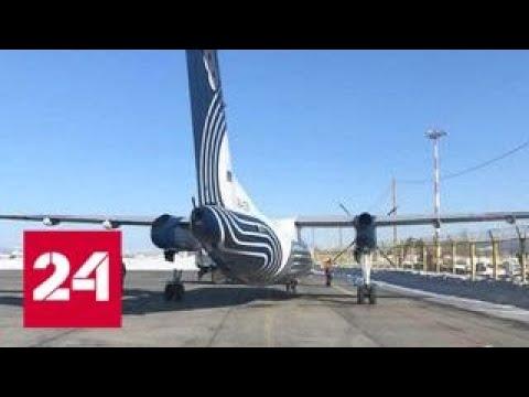 Самолет задел крылом столб в аэропорту Южно-Сахалинска - Россия 24