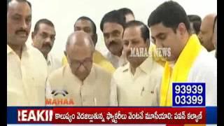 నారా లోకేష్ ప్రమాణ స్వీకారం|TDP Leader Nara Lokesh Takes Oath As MLC|Mahaa News