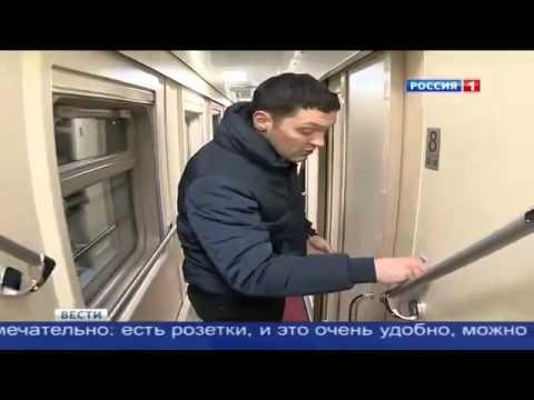 Новости 02.02.2015. В Москву из Санкт-Петербурга впервые прибыл двухэтажный поезд