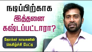 Joker Hero Actor Guru Somasundaram Interview | Jigarthanda