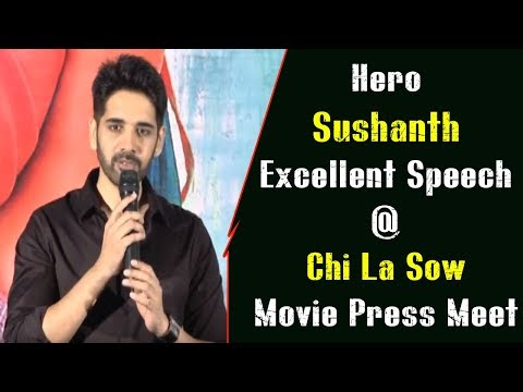 Hero Sushanth Excellent Speech @ Chi La Sow Telugu Movie Press Meet | Mana Cinema
