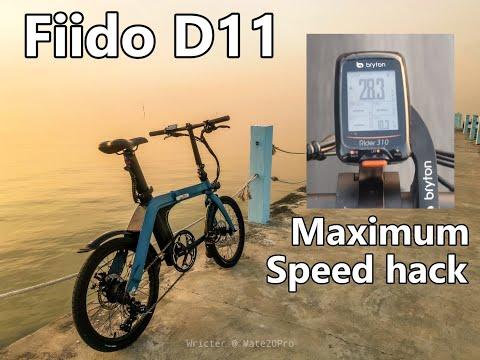 Fiido D11 Speed hack - Maximum Speed increase
