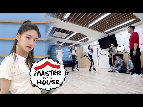 Master Park's Face Hardens.. ITZY is Very Good! What's Wrong? [Master in the House Ep 60] thumbnail