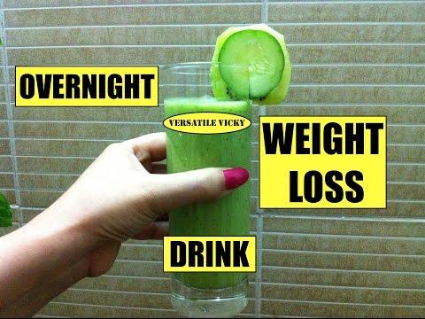 रातो रात वज़न कम करने का तरीका Overnight Weight Loss Drink Hindi