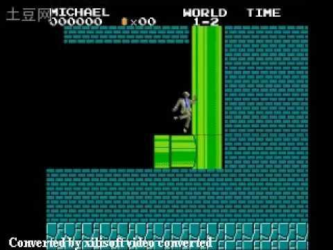 When Michael Jackson Is Super Mario
