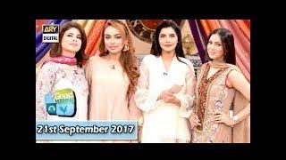 Good Morning Pakistan - 21st September 2017 - ARY Digital Show