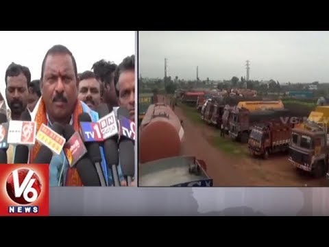Suryapet District Lorry Operators Participate In Nationwide Indefinite Strike | V6 News