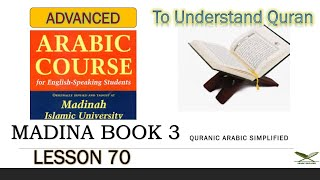 madina book 3 class 70 - finishing exercises from lesson no 19
