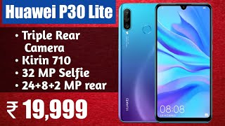 Huawei P30 Lite price & Launch date in India| Review of Specification|(a.k.a)Huawei Nova 4e.