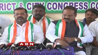 Reasons behind Congress not contesting for Warangal 44th Division By-Poll | Inside