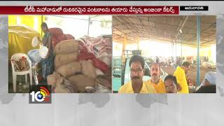 Ambika Caterers Special Dishes in TDP Mahanadu | Guntur