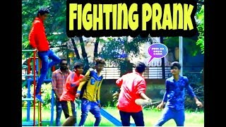 Shouting In Public - Fighting Prank - Prank In India - Funny Pranks - Latest Pranks 2017 - Prank