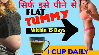 How to lose belly fat?|Cumin Seeds Water For Weight Loss |Lose 1kg In 2 Days -Jeera Water For Weight