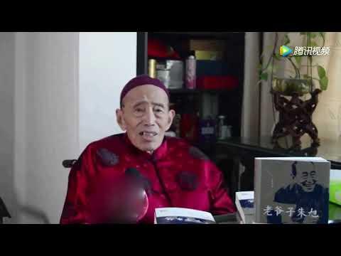 馬思純發文悼念表演藝術家朱旭:爺爺我們天上見