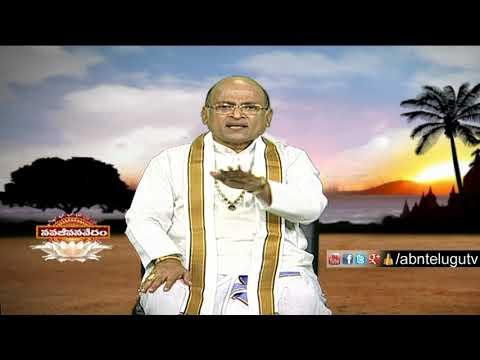 Garikapati Narasimha Rao | Nava Jeevana Vedam | Full Episode 1366